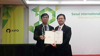荣获2015韩国发明展特别奖