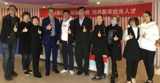 湖北省美容美发协会及省政协委员萧青山